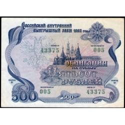 Rusia 500 Rublos 1992 EXC-
