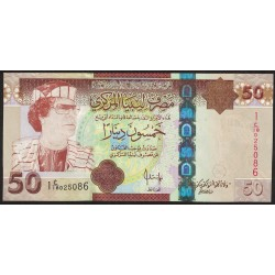 Libia P75 50 Dinars 2008 UNC