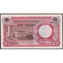 Nigeria P8 1 Pound 1967 EXC