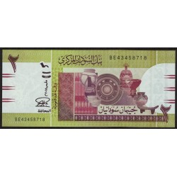 Sudan P71b 2 Pounds 2015 UNC