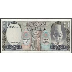Siria P105f 500 Pounds 1992 UNC