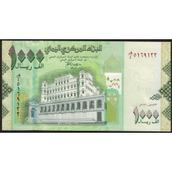Yemen P36 1000 Rials 2009/12 UNC