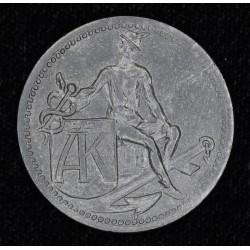 Alemania Notgeld 10 Pfenning 1917 EXC