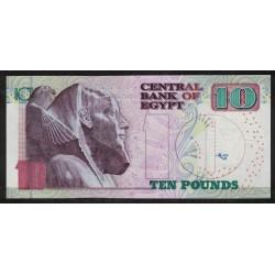 P64c 10 Pounds 2004 Egipto UNC
