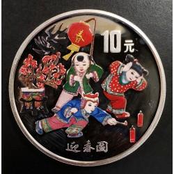 China 10 Yuan 1999 KM1259 Plata UNC