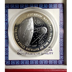 "Kazakhstan 500 Tengue 2007 ""First space Satellite"" KM82 Tantalum and Silver Proof UNC"
