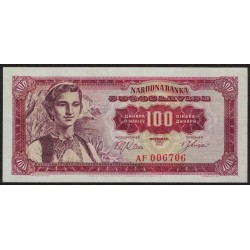 Yugoeslavia 100 Dinars 1963 P37a