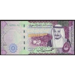 Arabia Saudita 5 Riyals 2016 UNC