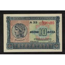 P314 10 Dragmas1942 Grecia UNC