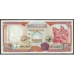 Siria 200 Libras 1998 P109 UNC