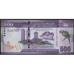 Sri Lanka 50 Rupias 2010 P126a UNC
