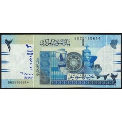 Sudan 2 Pounds 2006 P65a UNC