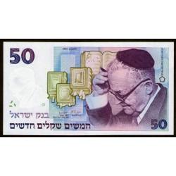 Israel 50 New Sheqalim 1992 P55c UNC