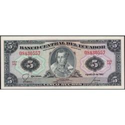 Ecuaor 5 Sucres 1982 P108b UNC