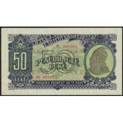 Albania 50 Leke 1957 P29 UNC