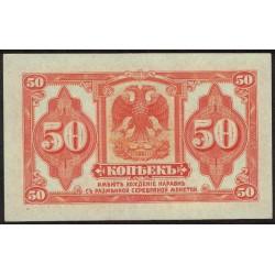 Rusia Siberia del Este 50 Kopeks 1919 S1244 UNC
