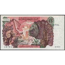 Argelia 10 Dinares 1970 P127b UNC