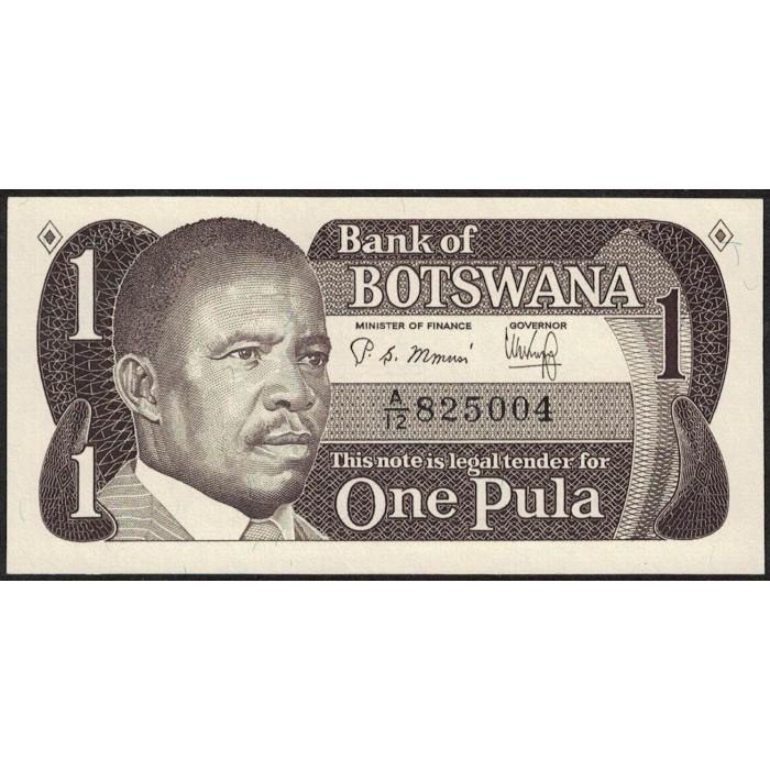 Botswana 1 Pula 1983 P6 UNC