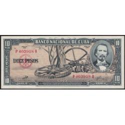 Cuba 10 Pesos 1960 P88c EXC-