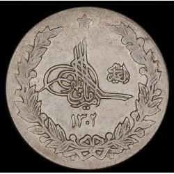 Afganistan 2 1/2 Rupia1923 KM878 Plata MB