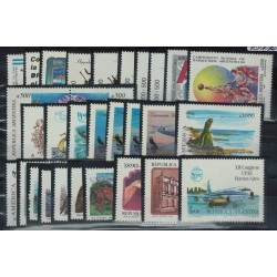 1990 Año Completo - Mint