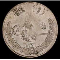 Afganistan Afghani (100 Pul) 1927 KM910 Plata MB