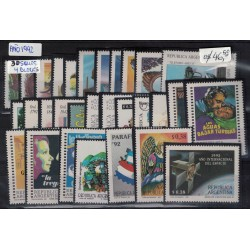 1992 Año Completo - Mint