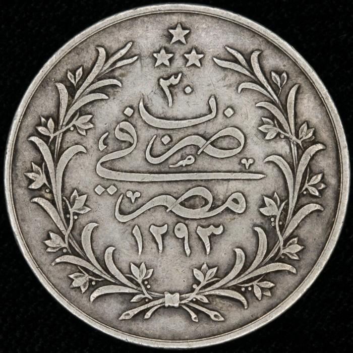 Egipto 10 Qirsh 1327/3H KM309 Ag MB