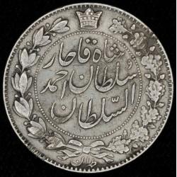 Iran 2000 Dinars 1911 KM1043 Ahmad Shah Ag MB