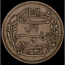 Tunisia 5 Centimes 1917A KM235 Cobre MB-