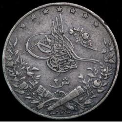 Egipto 2 Qirsh AH1293 KM293 Ag MB