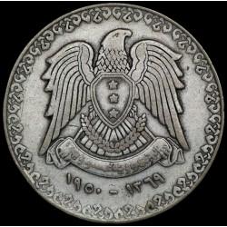 Siria 1 Lira 1950 KM85 Ag MB-