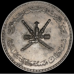 Muscat y Oman 1/2 Saidi Rial AH1381 (1961) KM34 Ag EXC+