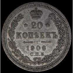 Rusia 20 Kopeks 1908 KMY22.1 Ag MB