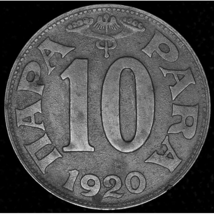 Yugoeslavia 10 Para 1920 KM2 Zink MB+