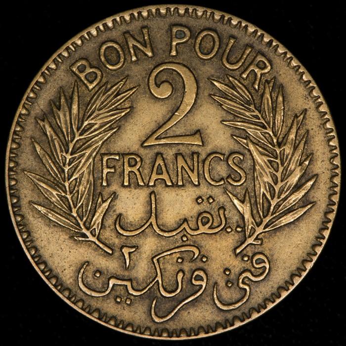 Tunez 2 Francs 1924 KM248 Bronce MB+