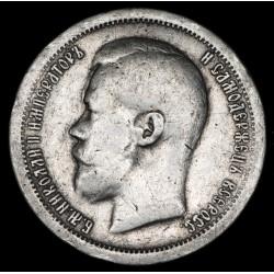 Rusia 50 Kopeks 1897 KMY58.1 Ag B+
