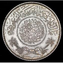 Arabia Saudita 1 Riyal 1935/51 KM18 Ag EXC