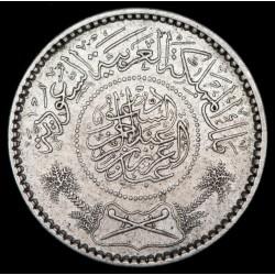 Arabia Saudita 1/4 de Riyal 1935 KM16 Ag EXC-