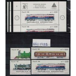 GJ HB 63/66 + Serie GJ 2400/2403 Mint