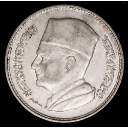 Marruecos 1 Dirhams 1960 KMY55 Ag EXC