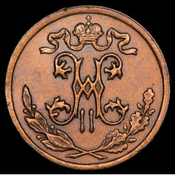 Rusia 1/2 Kopek 1897 KMY48.1 Nicolas II Cobre EXC