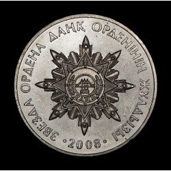 kazakhastan 50 Tenge 2008 KM170 EXC+