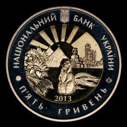 Ucrania 5 Hryven 2013 KM701 Region de Luhansk Bimetalica UNC