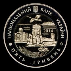 Ucrania 5 Hryven 2014 KM745 Region de Volyn Bimetalica UNC