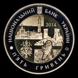 Ucrania 5 Hryven 2014 KM748 Region de Ternopil Bimetalica UNC