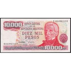 REPOSICION B2493 10000 Pesos 1982/83 Ley 18.188 Lopez - Gonzalez del Solar F3 EXC+