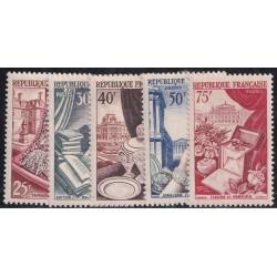 Francia Yv-970/974 Nuevo con resto de bisagra