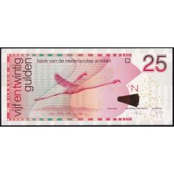 Antillas Holandesas 25 Gulden 2016 P29i UNC