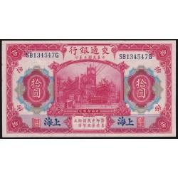 China Republica 10 Yuan 1914 P118o UNC